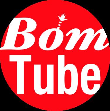 BomTube始動します!